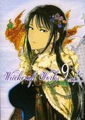 Witchcraft Works GN (2014-2021 A Vertical Digest) 9-1ST