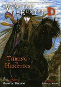 Vampire Hunter D SC (2005-2017 Dark Horse/DMP Novel Series) 24-1ST