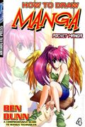 How to Draw Manga SC (2006 Pocket Manga) 4-1ST