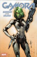 Gamora Guardian of the Galaxy TPB (2016 Marvel) 1-1ST