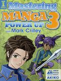 Mastering Manga SC (2012-2016 FW Media) By Mark Crilley 3-1ST