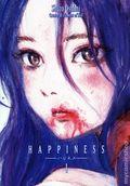 Happiness GN (2016 Kodansha) 1-1ST