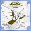 Avatar The Last Airbender Coloring Book SC (2016 Dark Horse) 1-1ST
