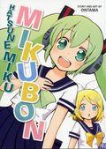 Hatsune Miku: Mikubon TPB (2016 Darl Horse Digest) 1-1ST