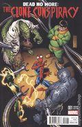 Clone Conspiracy (2016 Marvel) 1B