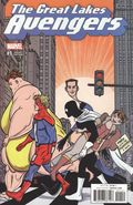 Great Lakes Avengers (2016) 1B
