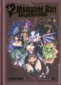 Monster Girl Encyclopedia HC (2016- Seven Seas) 1-1ST