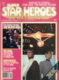 Super Star Heroes (1978) 11