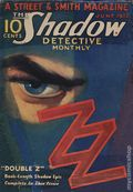 Shadow (1931-1949 Street & Smith) Pulp Jun 1932