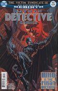 Detective Comics (2016) 943A