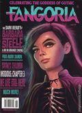Fangoria (1979-2015 O'Quinn Studios) 1st Series 342