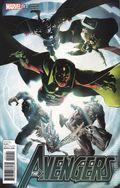 Avengers (2016 6th Series) 1B