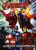 Avengers K GN (2016-2017 Marvel) 3-1ST