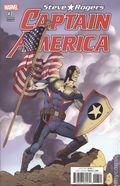 Captain America Steve Rogers (2016) 7D