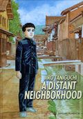 A Distant Neighborhood HC (2016 Fanfare/Ponent Mon) Complete Edition 1-1ST