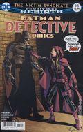 Detective Comics (2016 3rd Series) 945A