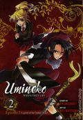 Umineko When They Cry GN (2012-2013 Yen Press) Episode 1: Legend of the Golden Witch 2-1ST