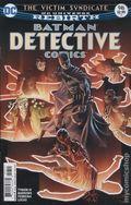 Detective Comics (2016 3rd Series) 946A