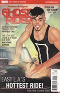 Ghost Rider (2016 Marvel) Robbie Reyes 2C
