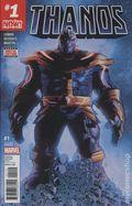 Thanos (2016 Marvel) 1F