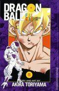 Dragon Ball Freeza Arc TPB (2016 Viz) Full Color Edition 5-1ST