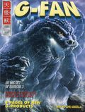 G-Fan (Magazine) 35