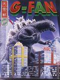 G-Fan (Magazine) 42