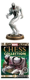 Marvel Chess Collection (2014- Eaglemoss) Figure and Magazine #095