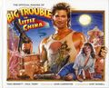Official Making of Big Trouble in Little China HC (2016 Boom Studios) 1-1ST