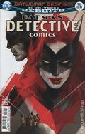 Detective Comics (2016 3rd Series) 948A