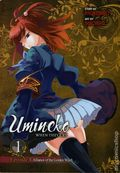Umineko When They Cry GN (2014-2015 Yen Press) Episode 4: Alliance of the Golden Witch 1-1ST