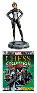 Marvel Chess Collection (2014- Eaglemoss) Figure and Magazine #085