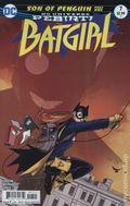 Batgirl (2016) 7A