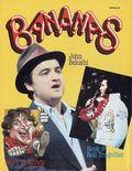 Bananas (1975) 34