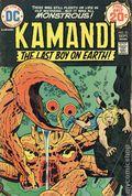 Kamandi (1972) Mark Jewelers 21MJ