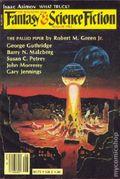 Magazine of Fantasy and Science Fiction (1949-Present Mercury Publications) Pulp Vol. 65 #2