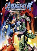 Avengers K GN (2016-2017 Marvel) 4-1ST