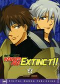 Heroes are Extinct GN (2007-2008 A DMP Digest) 3-1ST