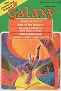 Galaxy Science Fiction (1950-1980 World/Galaxy/Universal) Vol. 36 #1
