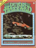 Dukes of Hazzard Coloring and Activity Book (1981 Warner Brothers) 59080G