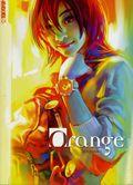 Orange GN (2009) 1-1ST