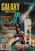 Galaxy Science Fiction (1950-1980 World/Galaxy/Universal) Vol. 39 #10