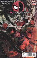 Spider-Man Deadpool (2016) 16A