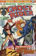 Marvel Spotlight (1971 1st Series) UK Edition 11UK