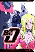 Big O TPB (2002-2004 A Viz Digest) 6-1ST
