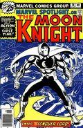 Marvel Spotlight (1971 1st Series) Mark Jewelers 28MJ