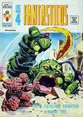 Los 4 Fantasticos (Spanish Series 1977-1980 Mundi/Ediciones Vertice 3rd Series) Fantastic Four 1