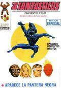 Los 4 Fantasticos (Spanish Series 1969-1974 Ediciones Vertice 1st Series) Fantastic Four 25