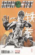Iron Fist (2017 5th Series) 3C