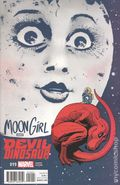 Moon Girl and Devil Dinosaur (2015) 19B